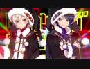 【歌ってみた】ブラッククリスマス/しまった菩薩【しまくも×たこす】