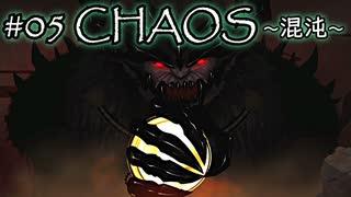 【ワードマン】英単語の力で世界を切り拓く英雄HEROの物語【実況】#05 CHAOS ~混沌~