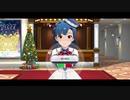 【ミリシタ】2019年クリスマス プレゼント演出 52人全員分まとめ