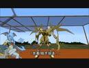 【Minecraft】JointBlockでロボもの?Part122【JointBlock】