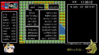 ドラゴンクエストⅢ(FC) 勇者一人バグなしRTA Part7