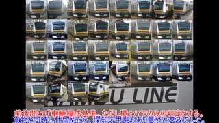 【全国版】鉄道車両で72を含まない【暫定】