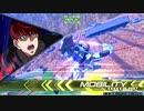 【EXVS2】ナラティブ視点part16