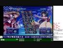 2019-12-14 中野TRF アルカナハート3 LOVEMAX SIX STARS!!!!!! 無差別大会+大会後フリープレイ