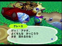 ◆どうぶつの森e+ 実況プレイ◆part178
