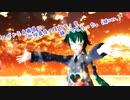 【ロボトミ自職員に】地球最後の告白を【踊ってもらった(妹ver)】