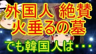 ゆっくり雑談 139回目(2019/12/26)