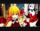 【クリスマス遅刻組】のんびりもののサンタクロース【好き!雪!本気マジック】