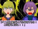 【ポケモンSS劇場】もしもシンジがBWに登場してたら【第13話・究極の決勝戦】