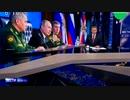 プーチン大統領が年末の国防拡大会議で「最新核戦力の開発進める」と表明