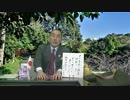 フリー動画【水間条項国益最前線3000】第158回『「チーム日本みつばち3000」が「法案破壊神」になる」』