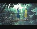 Sister/初音ミク