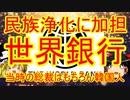 第99位:ゆっくり雑談 140回目(2019/12/27)