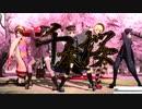 【Kagamine Len (鏡音レン)】Senbonzakura (千本桜)【VOCALOIDカバー】【Kagamine Len 12th Anniversary】