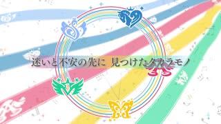 【アイマス15周年記念】THE IDOLM@STER シ