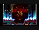 beatmaniaIIDX3rdstyle THE SAFARI SPHYPER AUTOPLAY