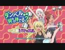 【ニコカラ】お願いマッスル [九七式様OP PV-Ver.]【ダンベル何キロ持てる?OP】_OFF Vocal
