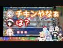 樋口楓「チキンやなぁ」える「」月ノ美兎「馬鹿!乗るな!」
