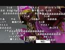 【YTL】うんこちゃん×トパチャリメンバー『スト5 チーム練習』2/4【2019/11/26】