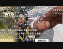 【YTL】うんこちゃん×トパチャリメンバー『スト5 チーム練習』4/4【2019/11/26】