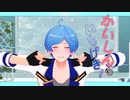 【MMDあんスタ】かいしんのいちげき! 【モーション配布】