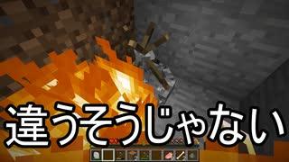 【Minecraft】ありきたりな技術時代#02【S