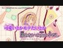 【ニコカラ】No.1〈HoneyWorks×mona(CV:夏川椎菜)〉【off_v】