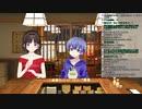 鈴鹿詩子「自分がMであることに幸せを覚える」