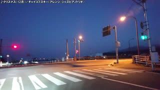 【生海月】なまくらじお【2019.12.28】