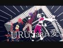 【MMDポケモン】URUSaaA愛+おまけ【ダンデ/キバナ/ネズ】