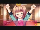 【PS4Pro】花咲ワークスプリング! プロローグ Part20