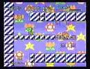 マリオとワリオを普通に攻略 EX-6