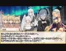 【卓m@s/ゆっくりTRPG】邪眼の姫の物語/第弐百伍拾弐話【SW2.5】