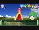 剣の国の魔法戦士チルノ10-3【ソード・ワールドRPG完全版】