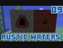 水没世界で生きるPart9【RusticWaters】