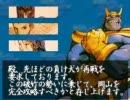 シンタイソクテイ マブカプ2対戦動画(15)