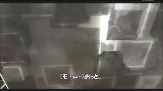 #9-4 再生数20(ry【アサシンクリードリベレーション】DLC