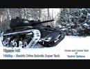 電動無人豆戦車Ripsaw M5が雪原を暴れ回るだけ