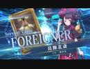 【FGOAC】葛飾北斎(フォーリナー) 参戦PV【Fate/Grand Order Arcade】サーヴァント紹介動画