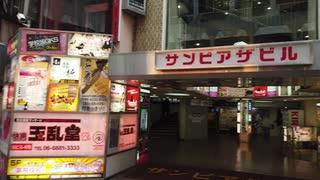 大阪のディープタウン『京橋』で飲んでみた。