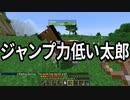 【Minecraft】ありきたりな技術時代#09【SevTech: Ages】【ゆっくり実況】