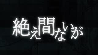 ❦ 絶え間なく藍色 _  歌ってみた【ゆあゆ