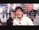 【FF14 6周年記念】麻雀大会総集編 パート7
