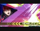 【EXVS2】ナラティブ視点part17