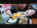 【ニートデブ】晩御飯に鶏肉の生姜入りつくね&水餃子のお鍋と焼き肉炒めを作って食べる!□