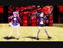 【MMD】いーあるふぁんくらぶ【湊あくあ/紫咲シオン】