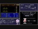 【FF3】ファイナルファンタジーIIIをねぶりあげる part5.5