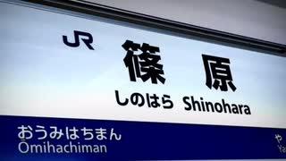 YOUKAI SHINOHARA