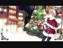 【中学生が】ベリーメリークリスマス 歌ってみた。【紫喰。】