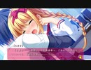 【PS4Pro】花咲ワークスプリング! 琴吹ヒカリルート Part12